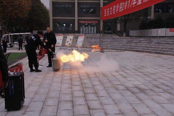 关注消防,平安你我--我校成功举办2017年消防宣传暨培...